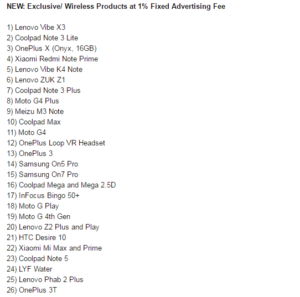 amazon affiliate commission rate